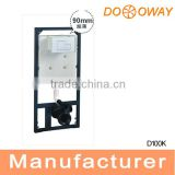 Wall hung Toilet Concealed Cistern D100K