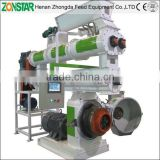 Small Animal and Poultry Farm Equipment/Animal Feed Processing Mahcine/Poultry Feed Processing Machine
