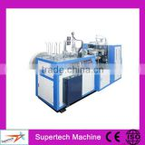 NewTop Chinese Factory Sell Directly Automatic Special Designed Disposable Paper Bowl Type Making Machine For Noodles