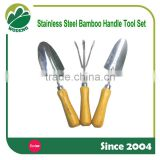 Stainless Steel Bamboo Handle Garden Tool Set