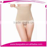 Hot Sale Body Shaper Women Running Slim bamboo body shaper