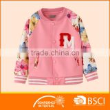 Children Girls Baseball Sublimation Outfit Sports jackets