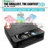 Smallest 3d vacuum sublimation machine ST-2030