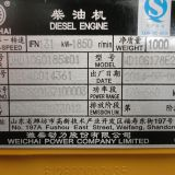 Made in China factory weichai wd10g engine for sd16 with 131kw 1850rpm