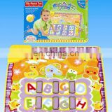 Childrens toys, musical toy, children blankets HC73542