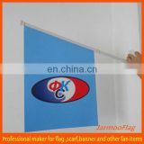vinyl advertising mount wall hanging flag