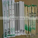 Bamboo Chopsticks With Paper Wrapped