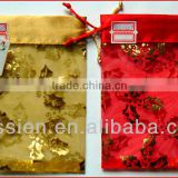 2013 fashion custom Organza wholesale gift pouches gift bags