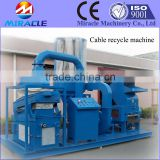 Copper and aluminum separating machine price, shredder and separator of copper and aluminum