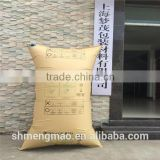 hot sell full range of sizes kraft paper factory directly selling container dunnage air bag