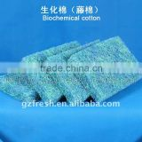 Lowest price biochemical filter,koi pond filter,japanese filter mat for fish pond
