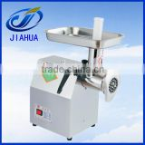 Restaurant Commercial Small Meat Cutting Machine For Grinding Meat