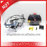 2014 SD toys 3channel remote control AIRSHIP WITH GYRO outside toys