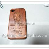 Carving diagram cute face wood cover