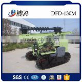 DFD-130M crawler type hydraulic pile driver with DTH hammer