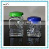 Food Grade Square Wholesale Big Cookie Container Glass Jar With Plastic Lid