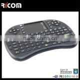 2.4G mini wireless keyboard with touch pad for android tv box,2.4g mini fly air gyro mouse wireless keyboard--T2--Shenzhen Ricom