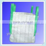 pp woven bulk bags with open top and flat bottom/Breathable bulk bag with coated inside