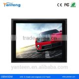 IP65 front panel 15inch Outdoor kiosk lcd monitor with Aluminun alloy enclosure