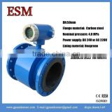 High quality 4~20mA HART communication electromagnetic liquid flow meter flange connection magnetic flowmeter