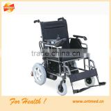 HB121 standing electric wheelchair
