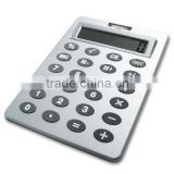 office promotional gifts,big size,A4 size clipboard ,colorful dual power 8 digital calculator ,a4 jumbo calculators
