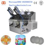 Automatic Paper Plate Machine Fast Food Paper Plate Making Machine Aluminum Foil Plate Machine Price