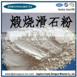 low price calcined talcum powder for home use in bulk