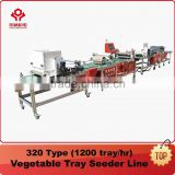 Vacuum Plug Tray Flower Seed Seeder Machine/Vegetable Seed Seedling Machine/Rice Seed Seedling Nursery Line