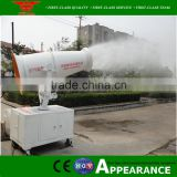 Manufactruer Supply Remote Control Agriculture Powder Control Water Mist Cannon/Water Fog Sprayer