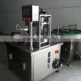 Fully Automatic Screw Capping Machine for various of cosmetics, pharmaceuticals, veterinary drugs industry equipment