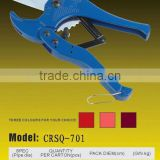 Scissors&New New New product&aluminum alloy&PVC pipe cutter CRSQ-701