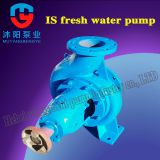 IS IS50-32-250 type centrifugal pump type a single-stage single-suction centrifugal pump