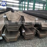 alibaba com china products hot selling Cold bending steel sheet pile to Philippines