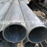 high quality pn16 seamless steel pipe