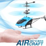 2020 Hot Sale Drone For Children  Remote Contral Helicopter High Quality Remote Contral Quadcopter Four Axis Aircraft With Camera