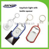 Promotion gift Mini LED light with keychain and bottle opener