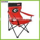 Lounge chair plastic sun bed beach chair with Cup Holder HQ-1001-1