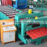 Sheet metal roof machine for sale good price 0.22mm-0.6mm