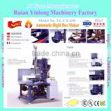 YL-CX-420 Model Games Boards and Games Boxes Wrapping Machine/Specialty boxes wrapping machine