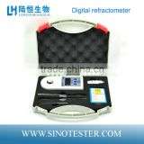 portable digital cutting fluid refractometer