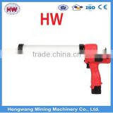 HENGWANG Semicircle Glue Gun/Hot Melt Glue Gelcoat Spray Gun