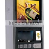 mobile phone charging vending machine
