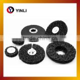 "4.5"" Strip and Paint Rust Removal Angle Grinder Discs"