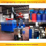 Chemical drum automatic blowing machine / blow moulding machine for HDPE drums 55 gallon
