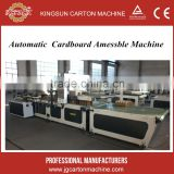 Corrugated cardboard assemble machine / automatic carton box assemble machine / carton box machine price                                                                                                         Supplier's Choice