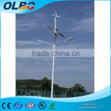 solar wind combined street light low start wind 80w solar hybrid street light manufacturers