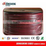 100m strand high fidelity OFC speaker cable 2*2.5