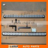 Car Auto Accessories Side Steps for Kia Sportage r