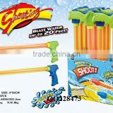 12pcs 3*50cm Summer Toy Water Gun ,toy gun ,outdoor summer toys children bulk water guns